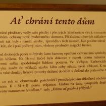 """Dřevěné městečko - Expozice """"Jak stavěli naši předkové"""" v sýpce z Prostřední Suché"""